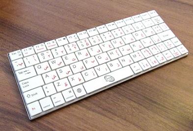 کیبورد بلوتوثی همراه Bluetooth Keyboard HB2000